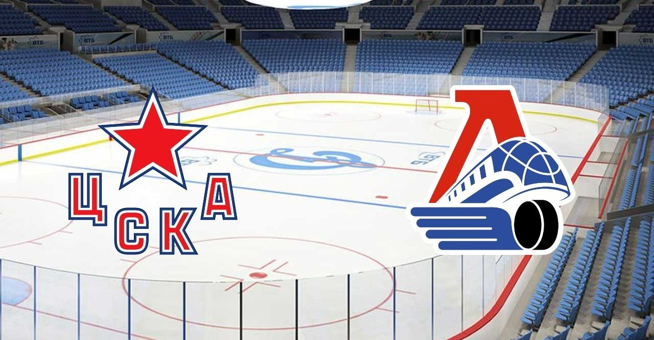CSKA Moscow vs Lokomotiv Yaroslavl Prediction on 16.09.2019 KHL Match