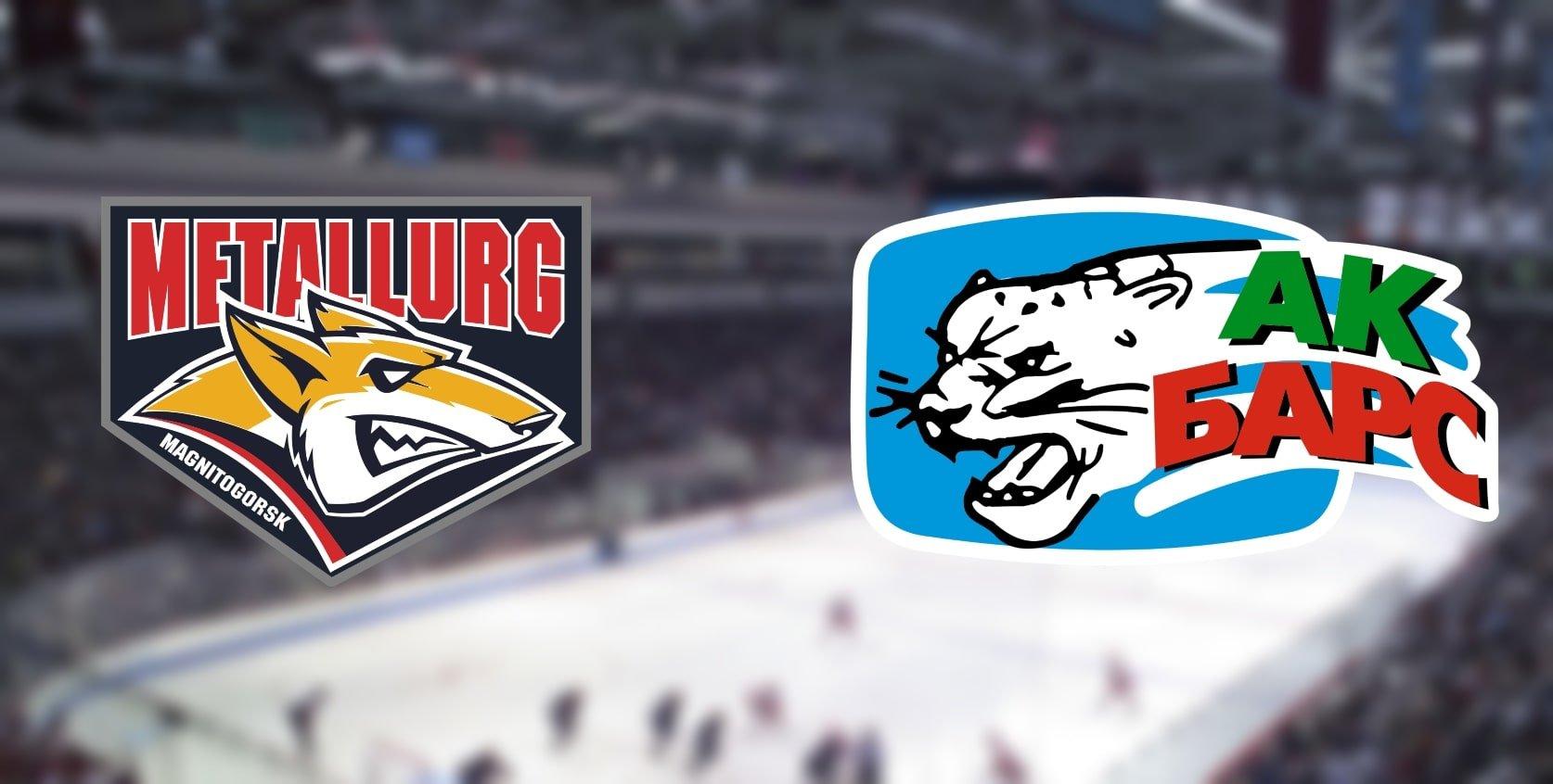 Metallurg Mg vs Ak Bars Prediction: 21.09.2019 KHL Match