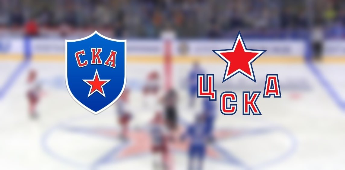 SKA vs CSKA Prediction for the KHL Match on September 13th