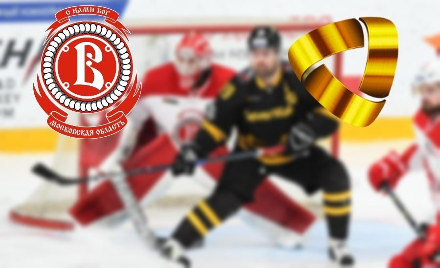Vityaz vs Severstal Prediction: 18.09.2019 KHL Match