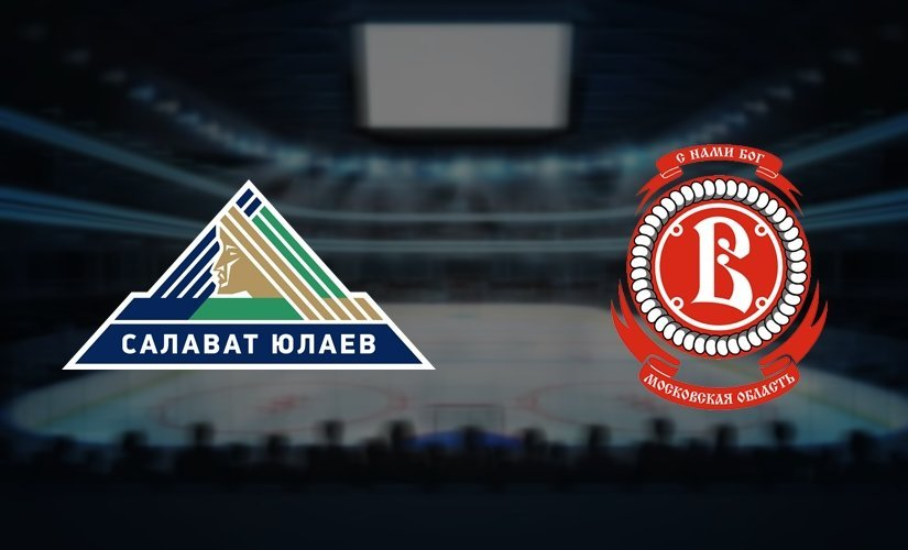 Salavat Yulayev vs Vityaz Prediction: KHL Match on 23.10.2019