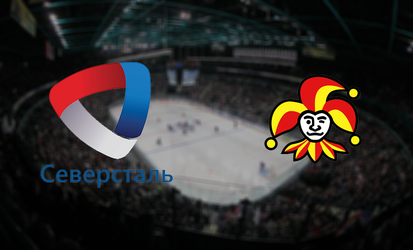 Severstal vs Jokerit Prediction: KHL Match on 26.10.2019