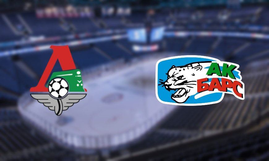 Lokomotiv vs Ak Bars Prediction: KHL Match on 08.10.2019