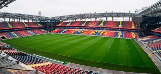 VEB Arena stadium
