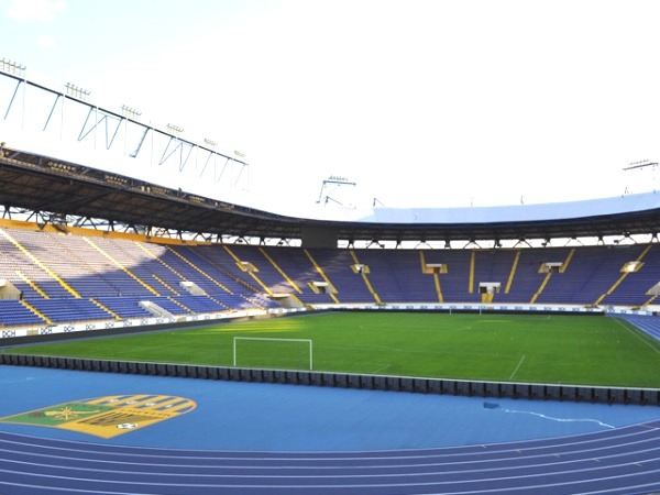 Oblasny SportKomplex Metalist stadium