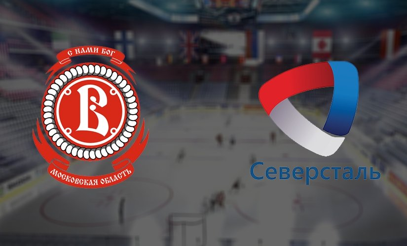 Vityaz vs Severstal Prediction: KHL Match on 02.11.2019