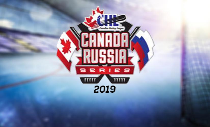 CIBC Canada – Russia series annual tournament