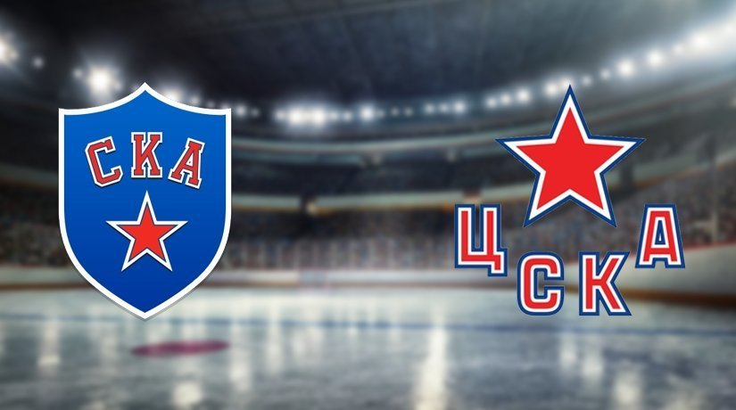 SKA vs CSKA Prediction KHL: 19.12.2019