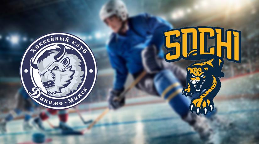 Dynamo Minsk vs Sochi Prediction KHL: 18.12.2019
