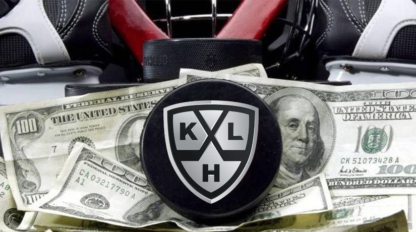 KHL: Salary cap and salary floor roadmap introduced for ongoing seasons