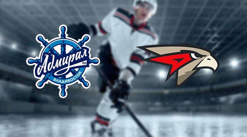 Admiral vs Avangard Prediction KHL: 15.01
