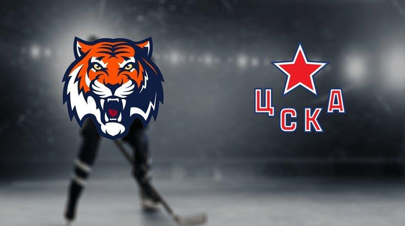 Amur vs CSKA Prediction KHL: 31.01