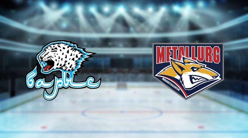 Barys vs Metallurg Mg Prediction KHL: 16.01
