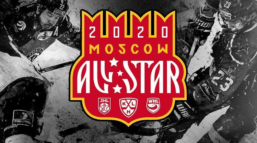 KHL: Allstar Games 2020 full rosters announced