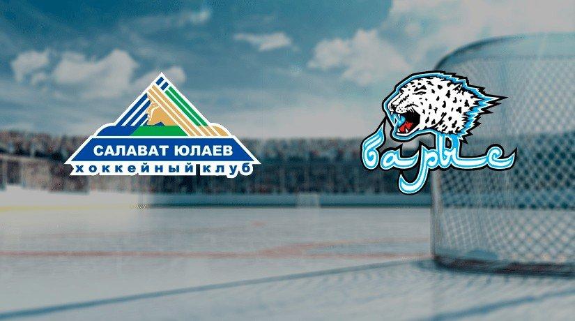 Salavat Yulayev vs Barys Prediction KHL: 25.01