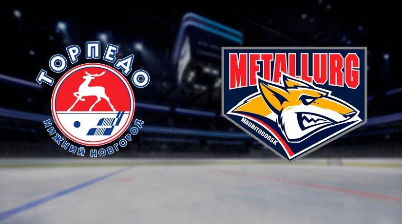 Torpedo vs Metallurg Mg Prediction KHL: 24.01