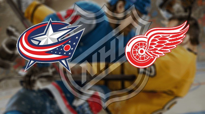 Columbus Blue Jackets vs Detroit Red Wings Prediction NHL: (North America 07.02/ Europe 08.02)