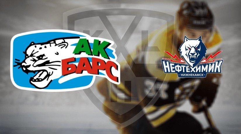 Ak Bars vs Neftekhimik Prediction KHL playoffs: 04.03