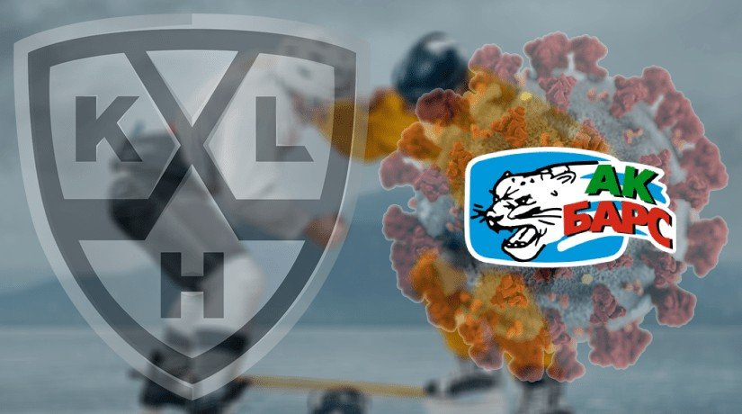 Ak Bars withdraws from the KHL 2020 playoffs.