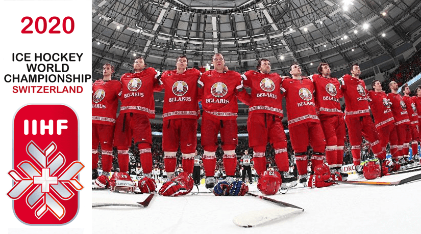 IIHF Ice Hockey World Championship 2020 participants: Team Belarus