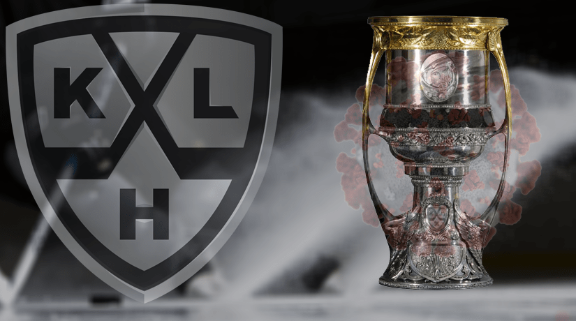 KHL finished the season without the holder of the Gagarin Cup.