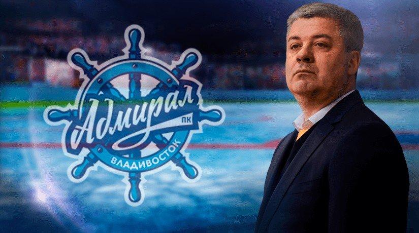 KHL: Leonid Tambiev will head the Admiral.