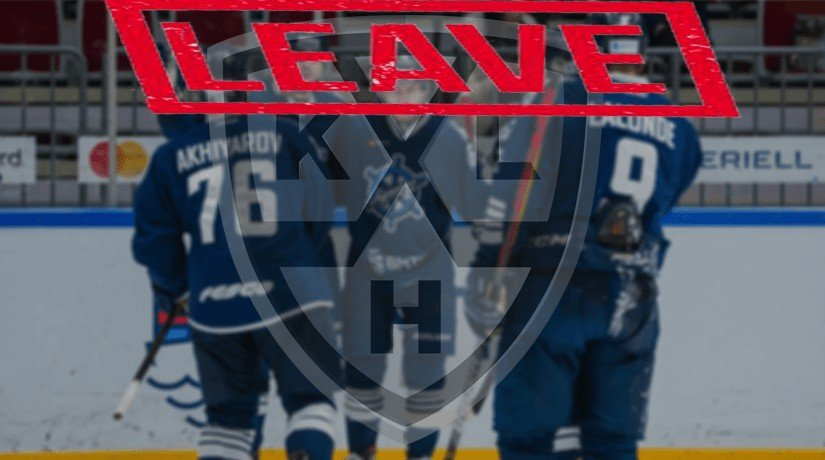 KHL: Admiral will not play in the KHL new season.