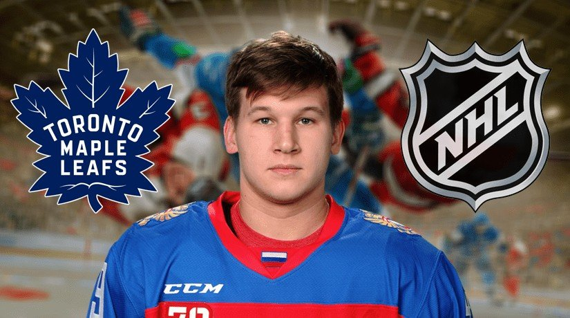 Alexander Barabanov signed a contract with the Toronto Maple Leafs.