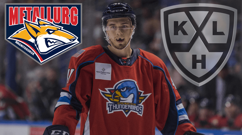 2019 World Champion Juho Lammikko Signs With KHL's Magnitogorsk Metallurg