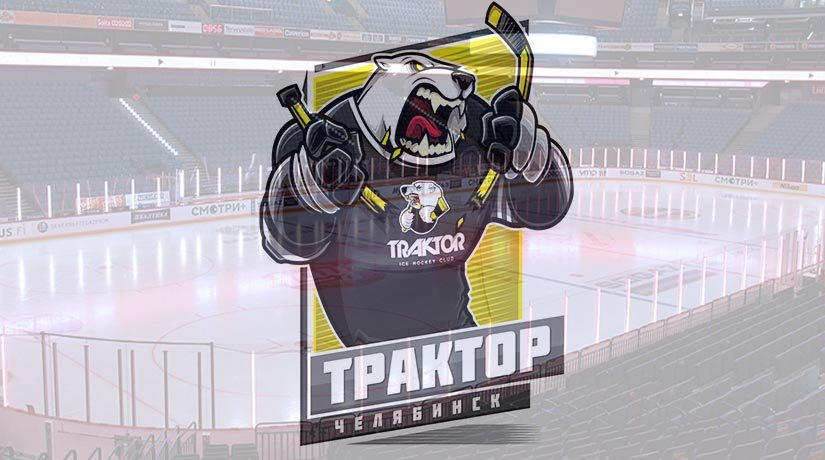 KHL: Chelyabinsk Traktor Switching to Finnish-Size Rink