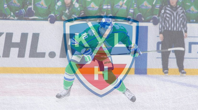 KHL: Salavat Yulayev to Play on Finnish-Format Ice Rink Next Season