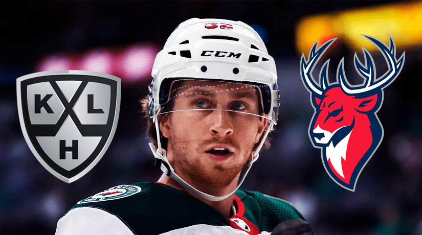 KHL: Torpedo Announces Contract with American Forward Justin Kloos