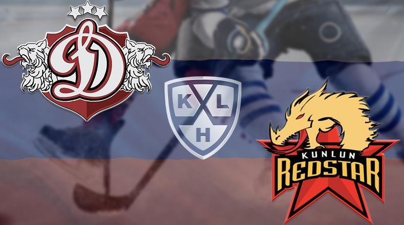 KHL: Dinamo Riga and Kunlun Red Star to Play Home Games in Russia