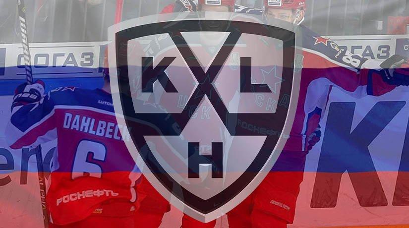 KHL: CSKA Declared Champions of Russia
