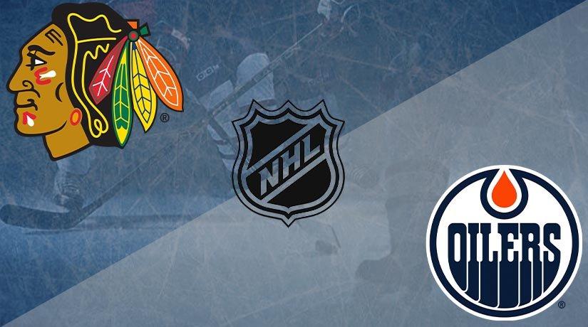 NHL Prediction: Chicago Blackhawks vs Edmonton Oilers on 06.08.2020