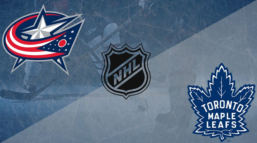 NHL Prediction: Columbus Blue Jackets vs Toronto Maple Leafs on 08.08.2020