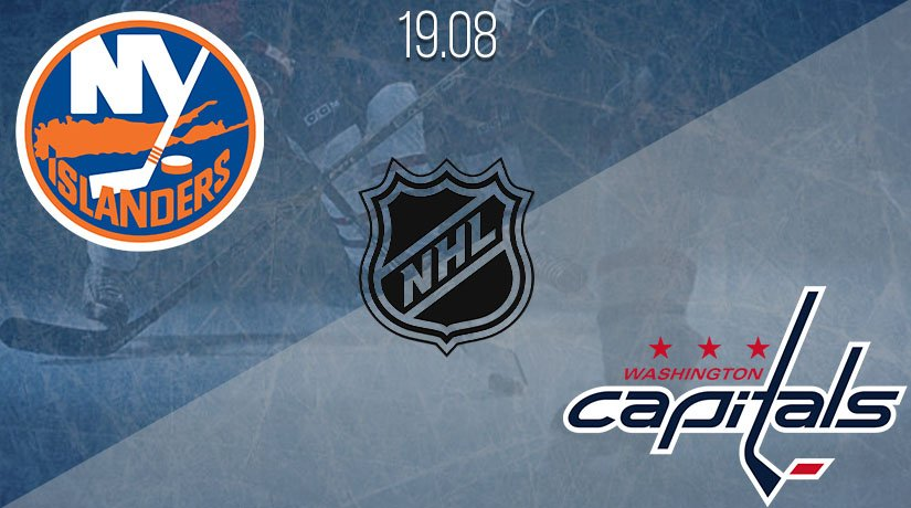 NHL Prediction: New York Islanders vs Washington Capitals on 19.08.2020