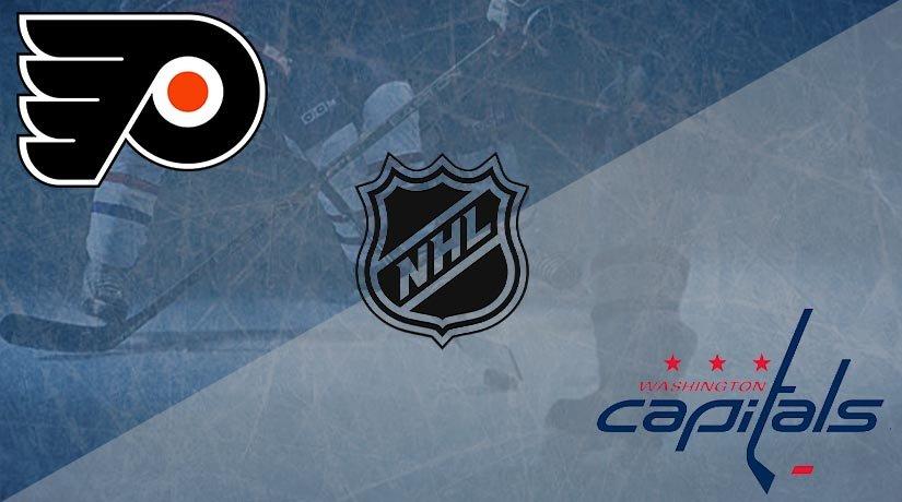 NHL Prediction: Philadelphia Flyers – Washington Capitals 06/08