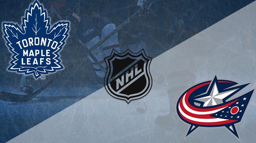 NHL Prediction: Toronto Maple Leafs vs Columbus Blue Jackets on 04.08.2020