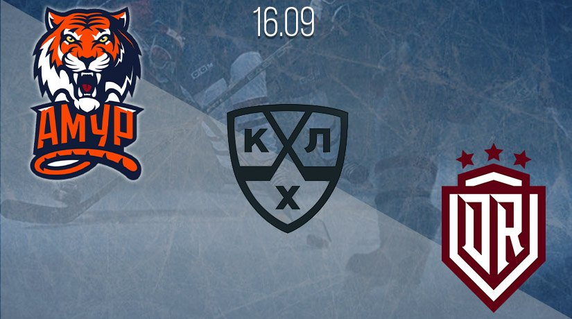 KHL Prediction: Amur vs Dinamo Riga on 16.09.2020