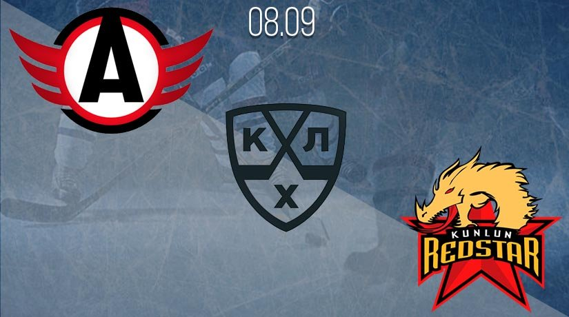 KHL Prediction: Avtomobilist vs Kunlun Redstar on 08.09.2020