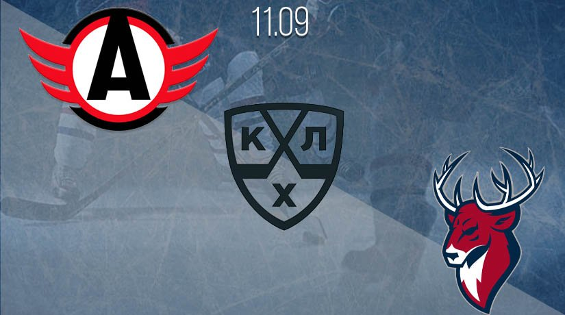 KHL Prediction: Avtomobilist vs Torpedo on 11.09.2020