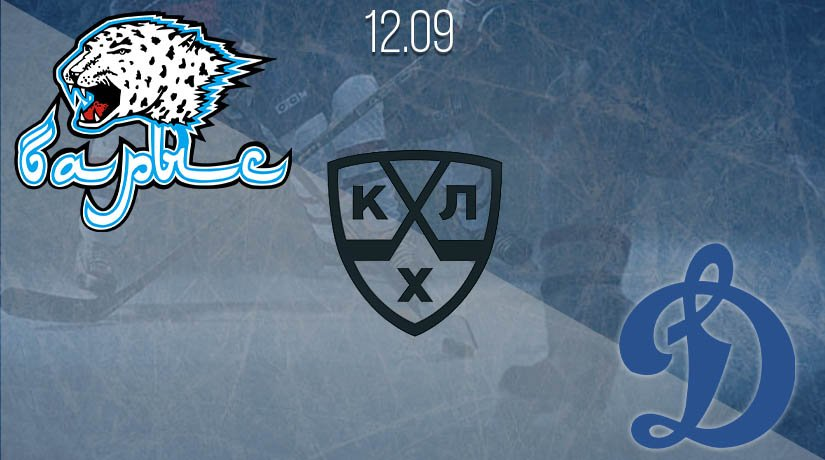 KHL Prediction: Barys vs Dynamo Moscow on 12.09.2020