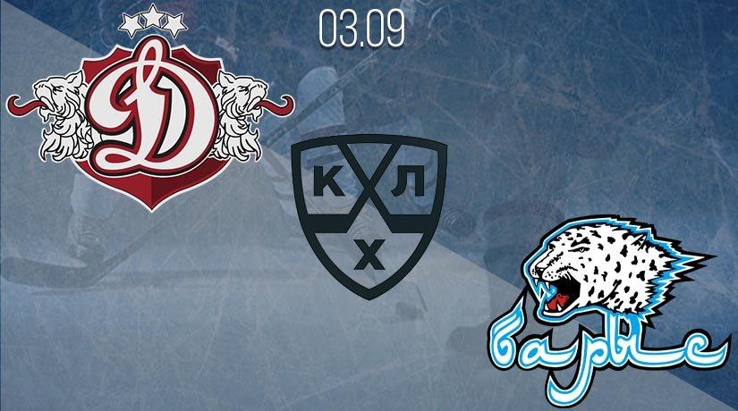 KHL Prediction: Dinamo Riga vs Barys on 03.09.2020
