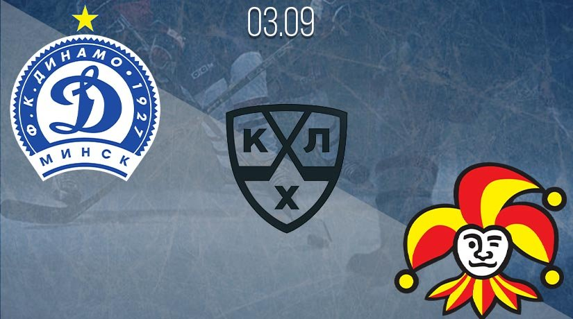KHL Prediction: Dynamo Minsk vs Jokerit on 03.09.2020