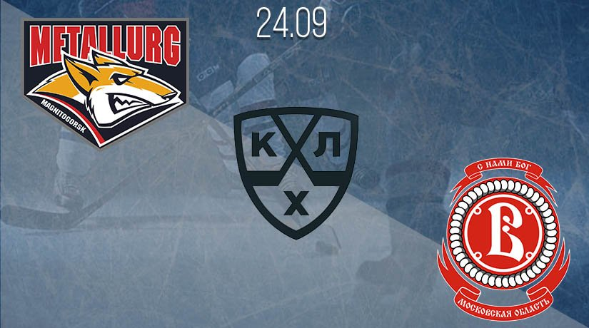 KHL Prediction: Metallurg Magnitogorsk vs Vityaz on 24.09.2020