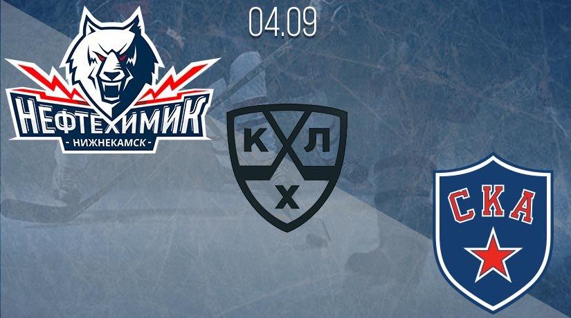 KHL Prediction: Neftekhimik vs SKA on 04.09.2020