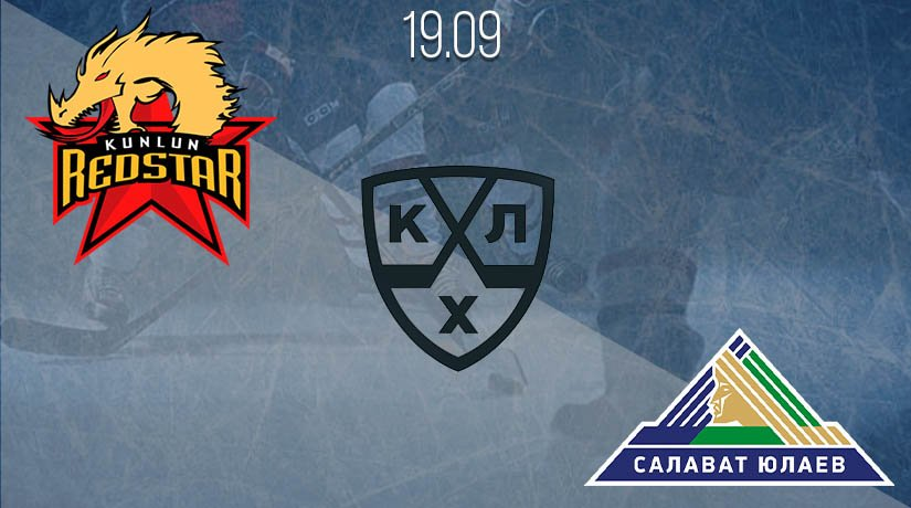 KHL Prediction: Kunlun Redstar vs Salavat Yulayev on 19.09.2020