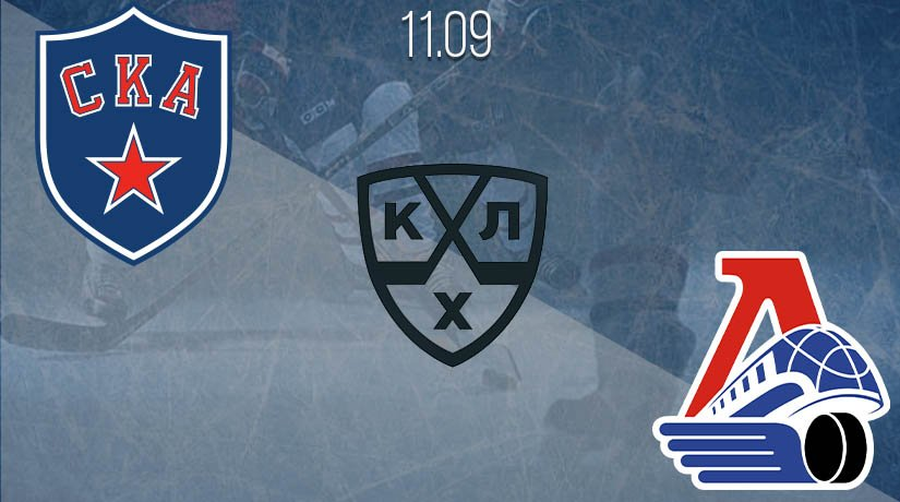 KHL Prediction: SKA vs Lokomotiv on 11.09.2020