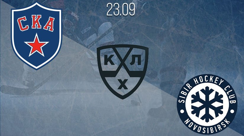KHL Prediction: SKA vs Sibir on 23.09.2020